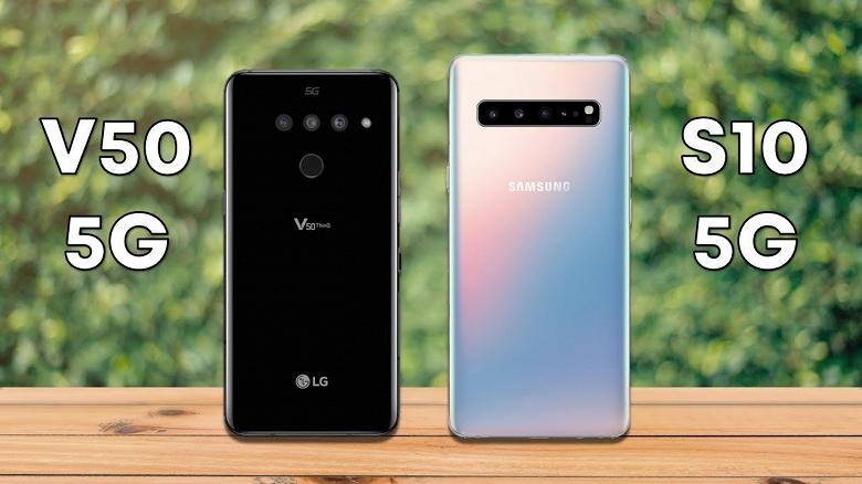 Samsung Galaxy S10 5G и LG V50 ThinQ 5G предлагают вдвое дешевле, чтобы сделать сети 5G более привлекательными