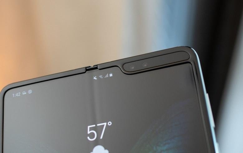 Попытка задобрить. Samsung начала платить пользователям, оформившим предзаказ на Galaxy Fold, чтобы они его не отменяли