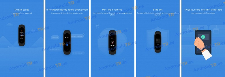 Раскрыты возможности фитнес-браслета Xiaomi Mi Band 4: 6 режимов тренировки, голосовой помощник и NFC, но ни GPS, ни ЭКГ