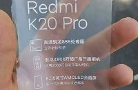 Смартфону Xiaomi Mi A3 приписывают 48-мегапиксельную камеру, Snapdragon 730 и чистый Android - 1