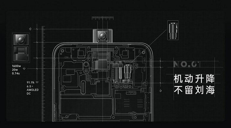 Oppo K3 представят 23 мая, выдвижная камера будет обычной