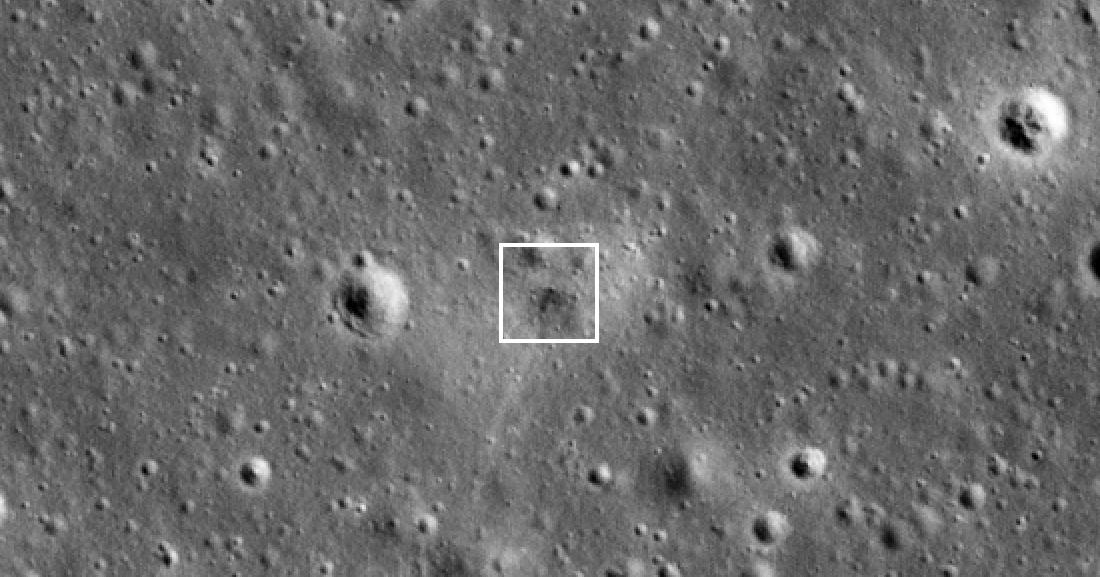 Израильский зонд оставил след на Луне
