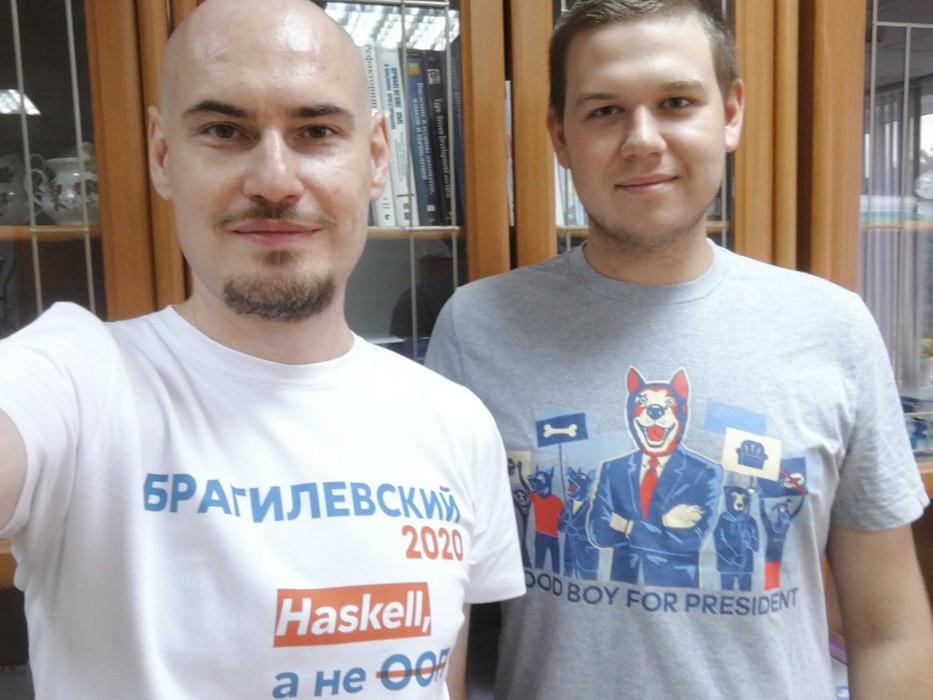 Интервью с Виталием Брагилевским: «Мир, в котором все будут программировать на Haskell — это вряд ли хороший мир» - 6