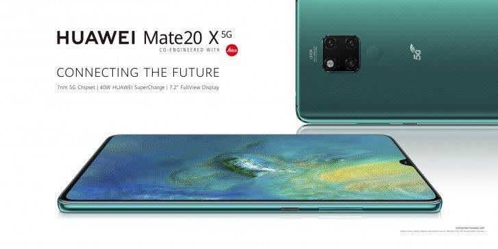 Представлен смартфон Huawei Mate 20 X 5G. Емкость аккумулятора уменьшилась, зато повысилась скорость зарядки