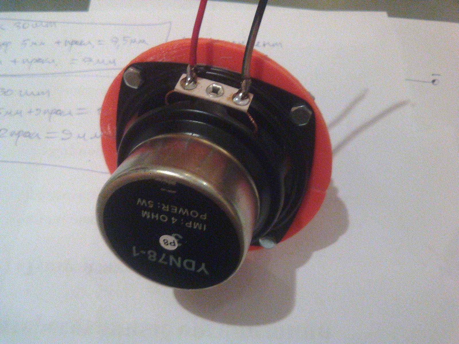 Термоакустика. Выработка электроэнергии из звука с помощью динамика - 12