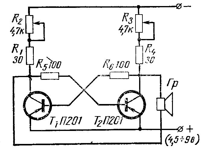 Термоакустика. Выработка электроэнергии из звука с помощью динамика - 15