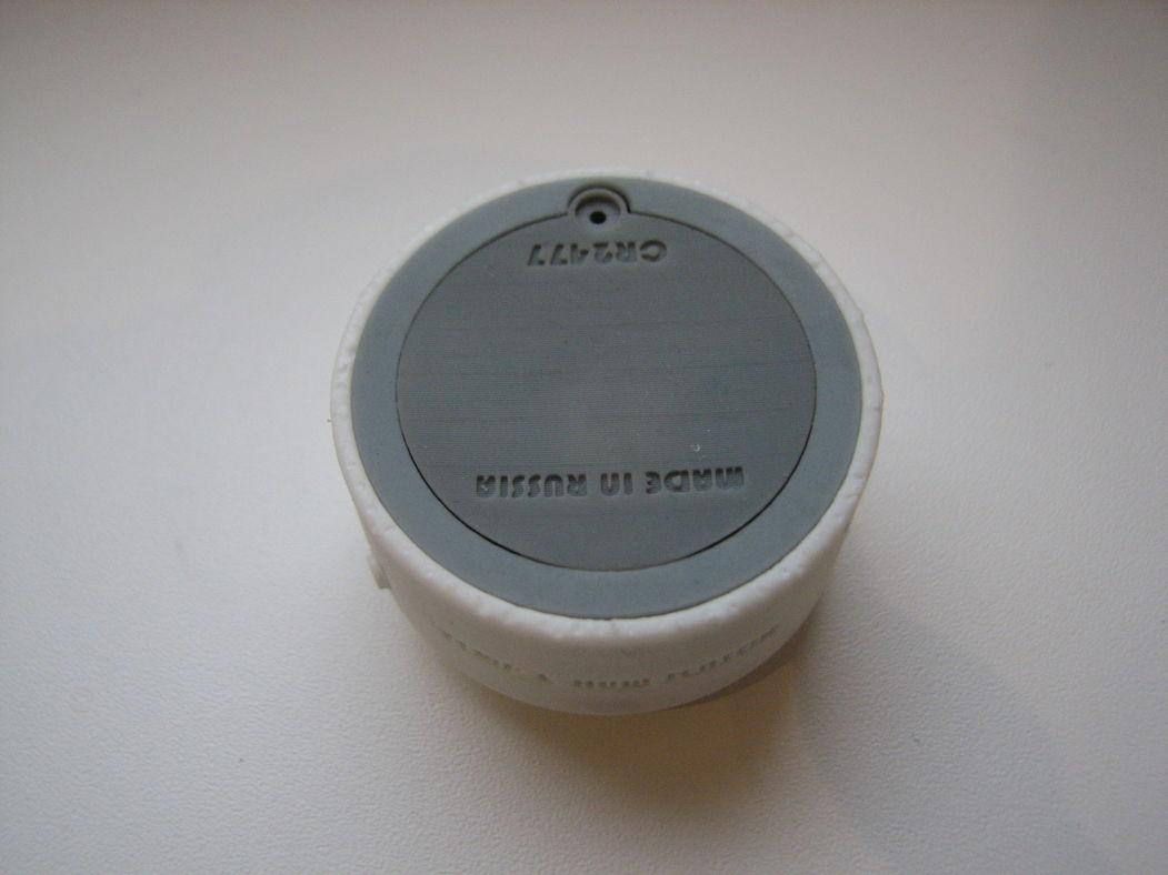 Термометр & гигрометр на ATMEGA 328P-MU — Поднимаем уровень ардуино разработок - 8