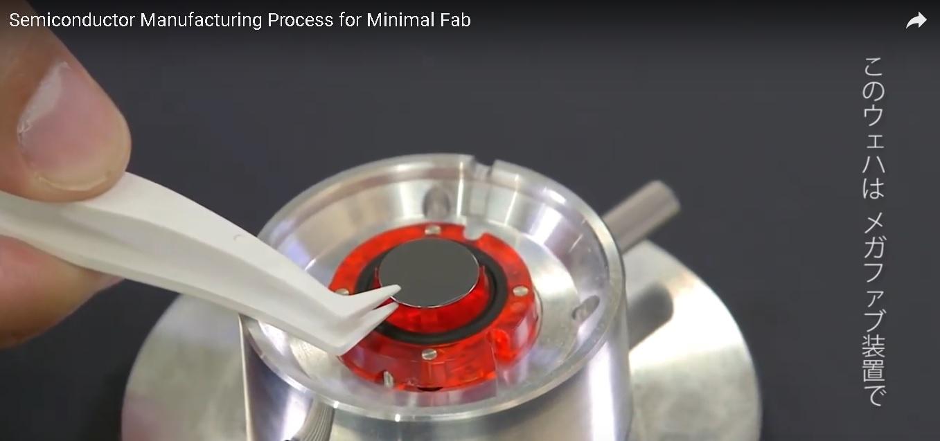 Мал, да удал: реальный взгляд на японский проект Minimal Fab - 2