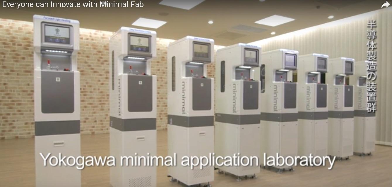 Мал, да удал: реальный взгляд на японский проект Minimal Fab - 4