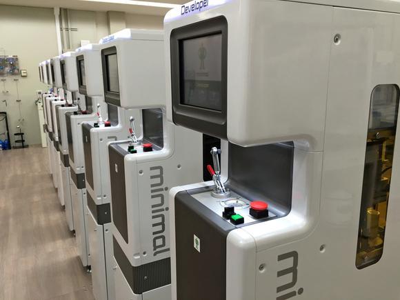 Мал, да удал: реальный взгляд на японский проект Minimal Fab - 1