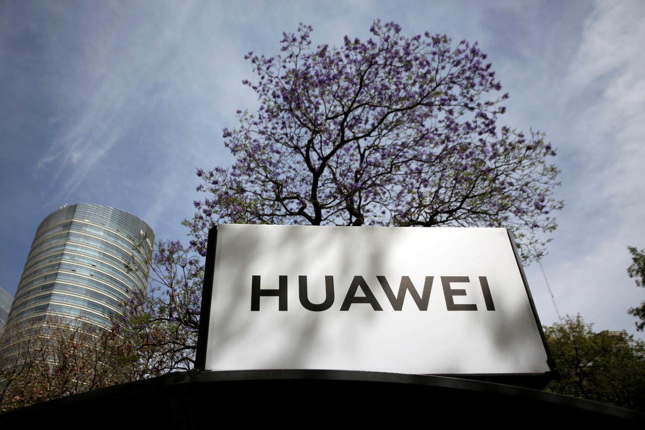 Министерство торговли США занесло Huawei в «чёрный список» - 1