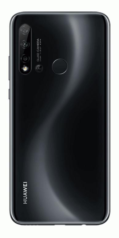 Рассекречен Huawei P20 Lite (2019): экран диагональю 6,4 дюйма, камера с четырьмя модулями, EMUI 9.1 и аккумулятор емкостью 4000 мА·ч за 280 евро