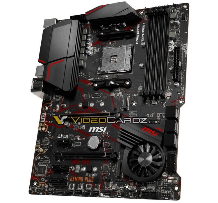 MSI оснастила материнские платы MPG X570 Gaming Plus и Pro Carbon вентиляторами
