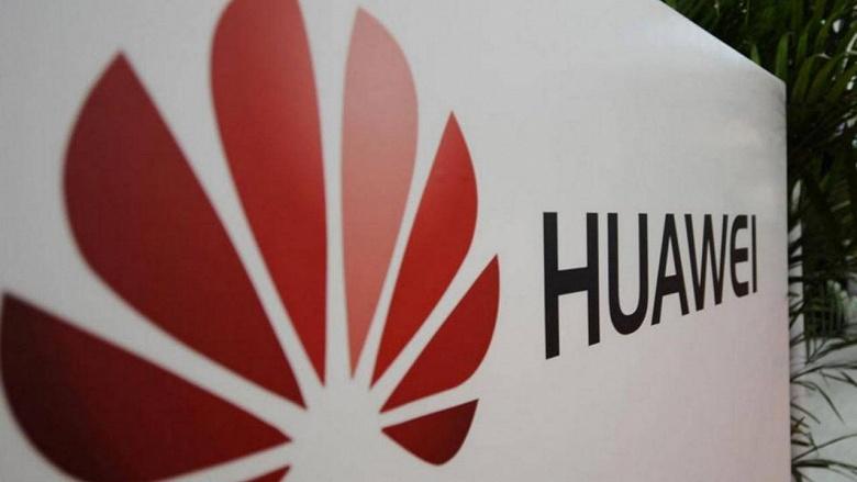Вслед за Google от сотрудничества с Huawei отказываются Intel, Qualcomm и Broadcom