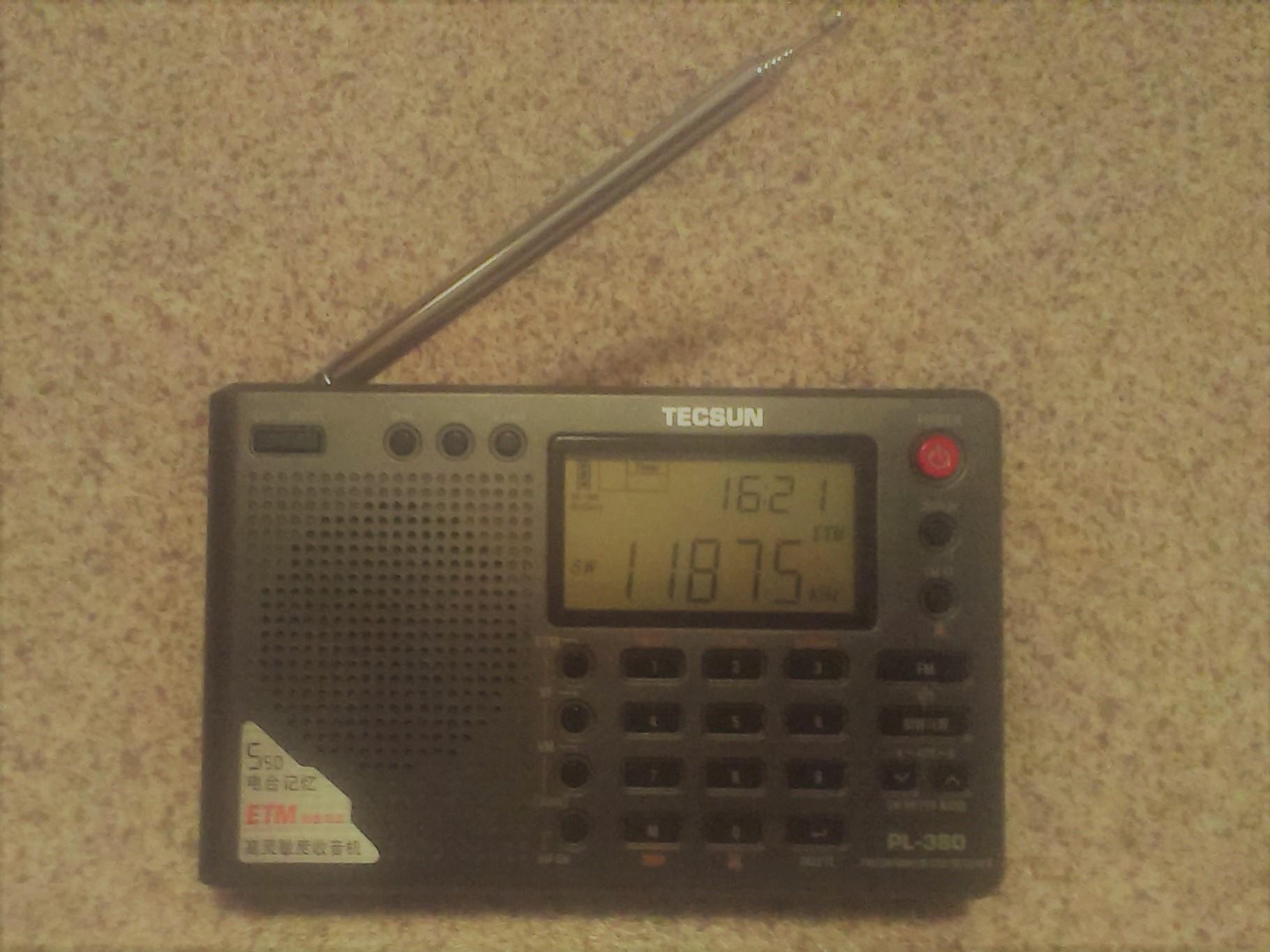 Что ещё слышно в радиоэфире? Радиовещание на КВ (DXing) - 2