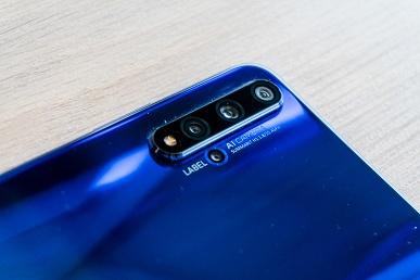 Смартфоны Honor 20 и Honor 20 Pro представлены официально, они оба оснащены четырехмодульными камерами