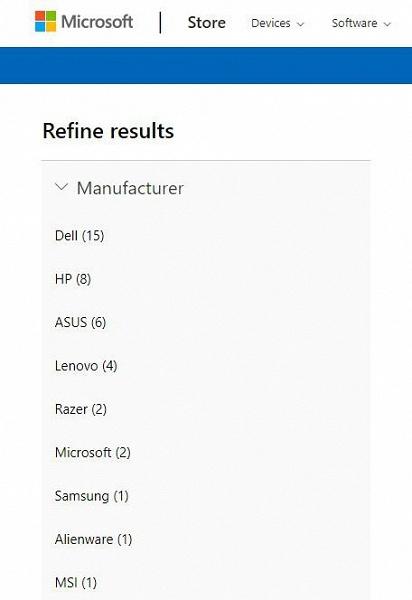 Microsoft прекратила продавать ноутбуки Huawei через собственный онлайновый магазин, на очереди запрет на использование Windows?