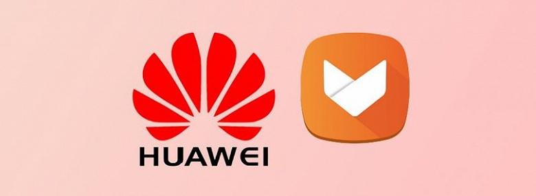 Это не Yandex.Store. Huawei заменит Google Play Store на своих смартфонах альтернативным магазином приложений