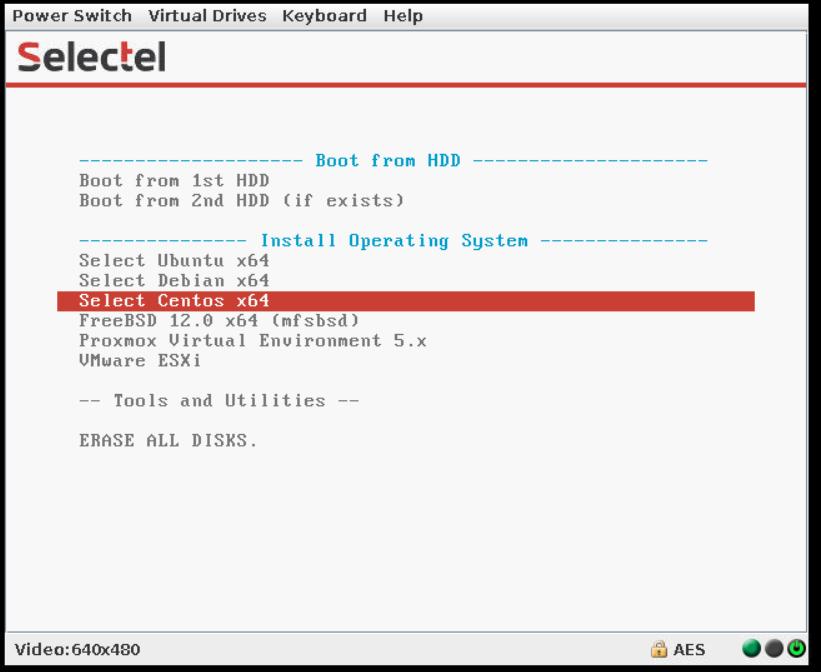 Серверы HPE в Selectel - 12