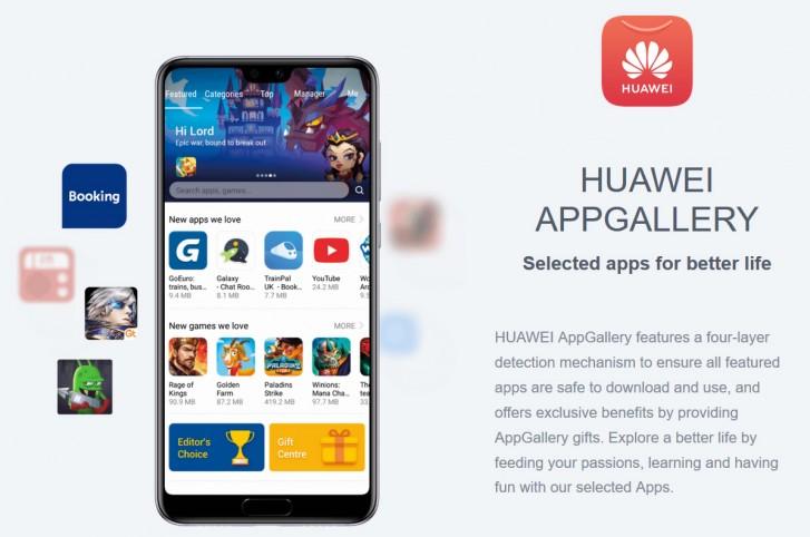 Huawei ищет замену Google Play для своих смартфонов