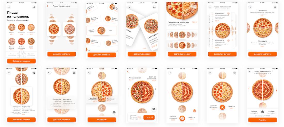 UICollectionViewLayout для пиццы из разных половинок - 1