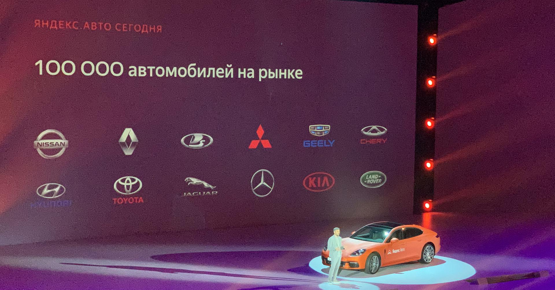 Главное с YaC 2019: сотня беспилотников на дорогах, Яндекс.Модуль, еда, умный дом - 4