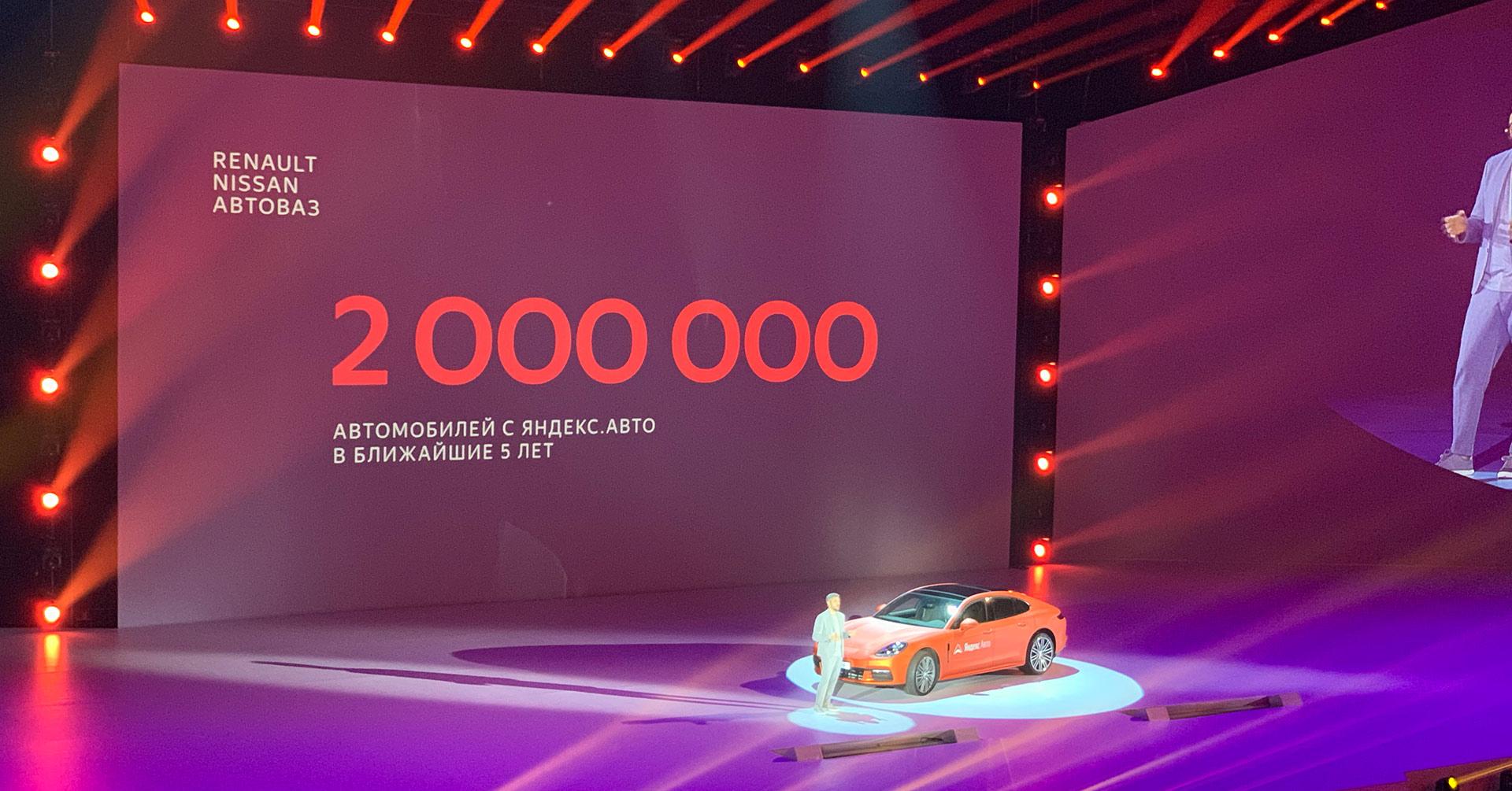 Главное с YaC 2019: сотня беспилотников на дорогах, Яндекс.Модуль, еда, умный дом - 5