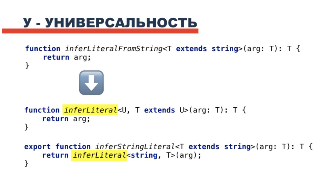 Выведение Action type с помощью Typescript - 18