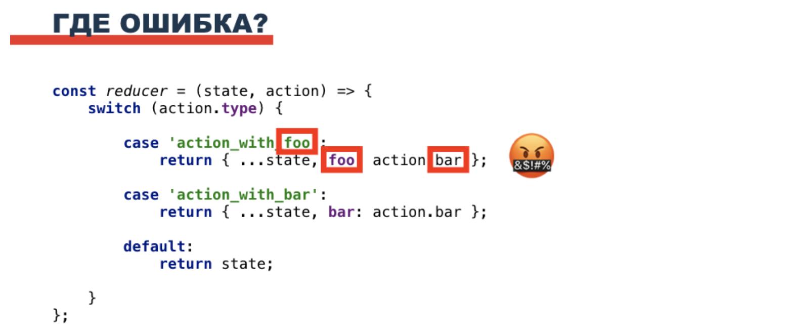 Выведение Action type с помощью Typescript - 4