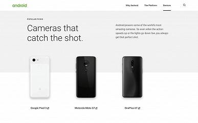 Google удалила Huawei Mate X и P30 Pro с сайта Android.com