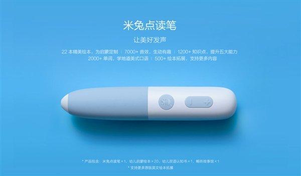 Xiaomi выпустила умную говорящую ручку, которая поможет выучить два языка и освоиться в жизни