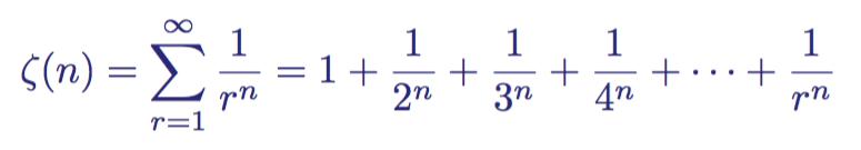 Доступное объяснение гипотезы Римана - 4