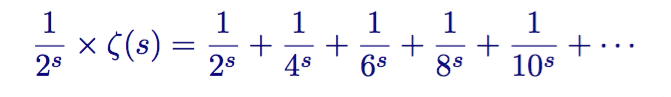 Доступное объяснение гипотезы Римана - 7