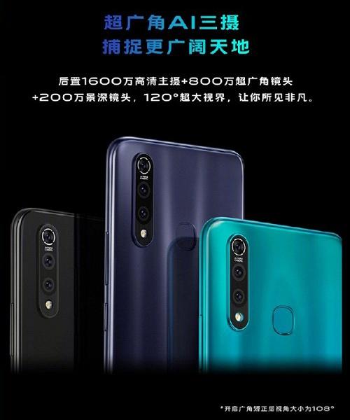 Как Xiaomi Mi 9 SE, только дешевле, с аккумулятором емкостью 5000 мА·ч и врезанной фронтальной камерой. Vivo Z5x представлен официально