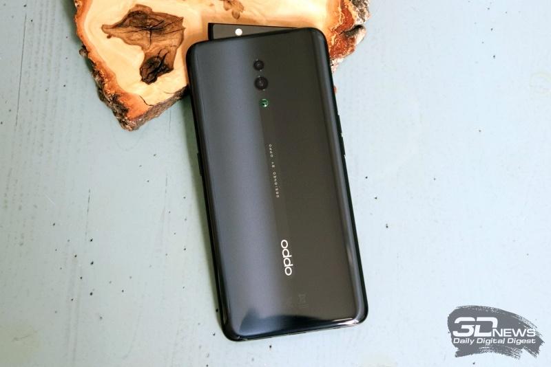 Новая статья: Обзор смартфона OPPO Reno: приподнимая бровь