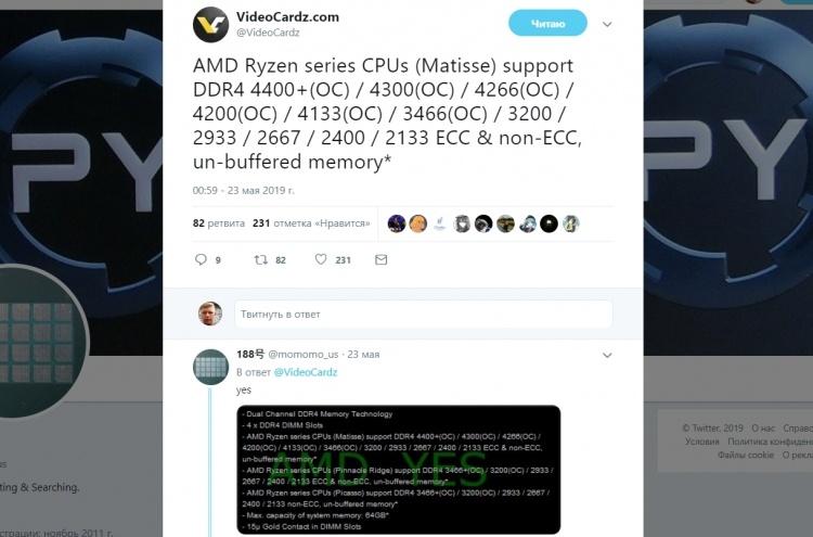 Процессоры Ryzen 3000 смогут работать с памятью DDR4-3200 без разгона