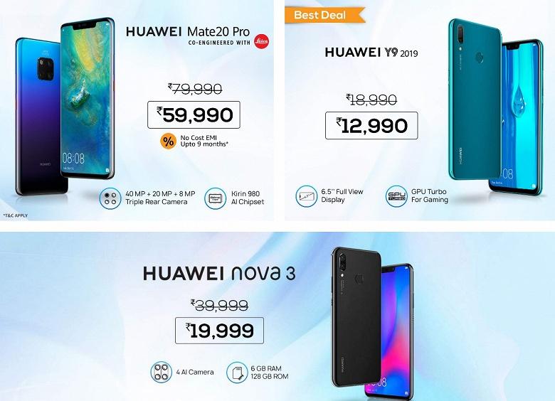 Скидки до 290 долларов. Amazon решила устроить щедрую распродажу смартфонов Huawei