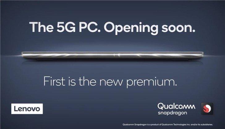 У Lenovo уже готов первый ноутбук на платформе Snapdragon 8cx и с модемом 5G