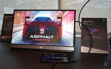 Asus ROG Strix XG17 — первый в мире портативный монитор с частотой обновления 240 Гц