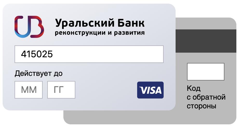 CardInfo — API для определения логотипа, цветов банка и прочего по номеру карты - 1