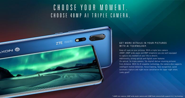 ZTE Axon 10 Pro получит 20-кратный гибридный зум при помощи обновления