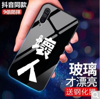 Фотографии Meizu 16Xs в модных защитных чехлах