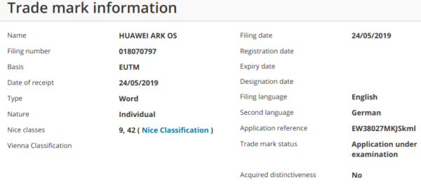 Операционная система Huawei может получить название Ark OS вместо Hongmeng