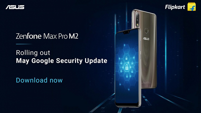 Смартфон Asus ZenFone Max Pro (M2) получил обновление до Android 9 Pie