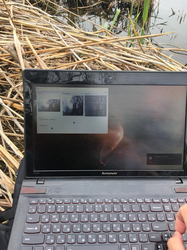 Как увидеть реверберацию или передача видео звуком через воду — 2 - 12