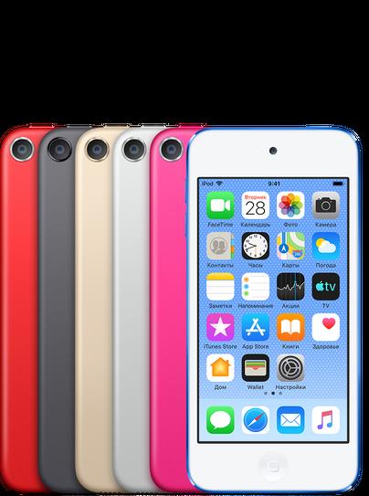 По цене догоняет iPhone 7. Apple внезапно представила новый iPod touch