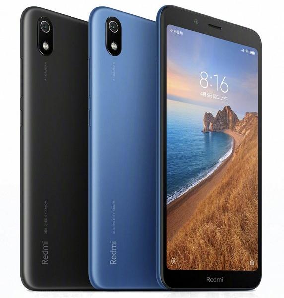 Почти самый дешёвый. Объявлена цена смартфона Redmi 7A