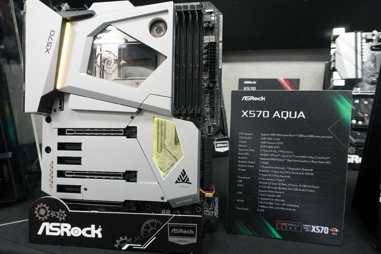 ASRock просит за системную плату X570 Aqua около 1000 долларов