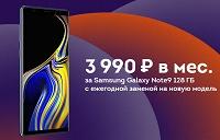 Samsung Galaxy S10 стал самым популярным смартфоном программы Samsung Forward у россиян - 1