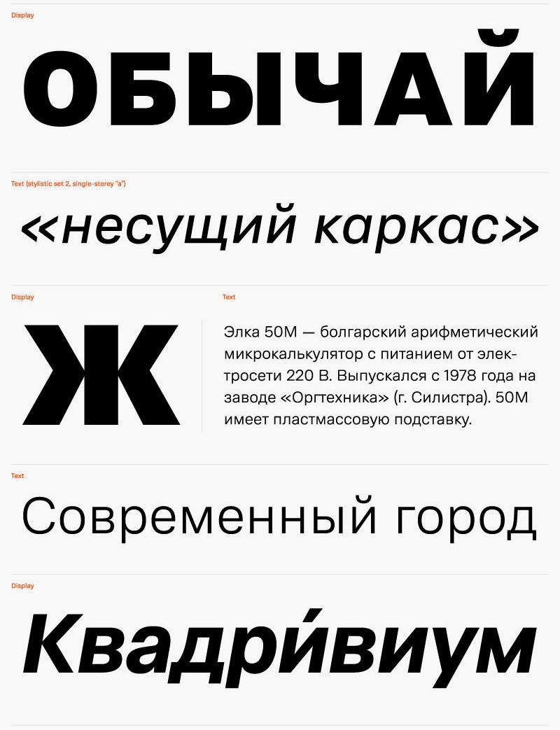 Одайджест: интересное для дизайнеров за неделю - 8